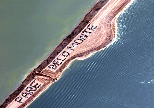 Pare Belo Monte Photo
